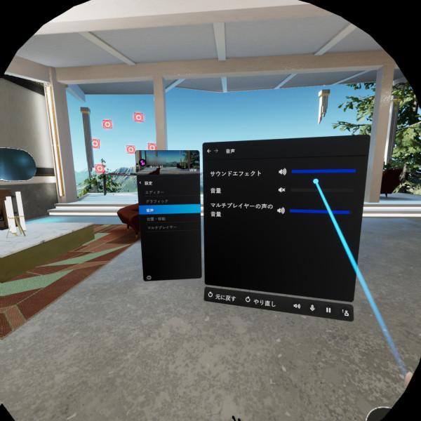 OculusScreenshot1559836329