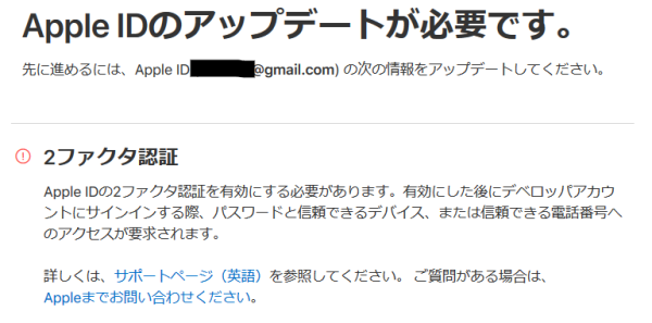 Screenshot_2019-03-04 Apple ID - Apple Developer