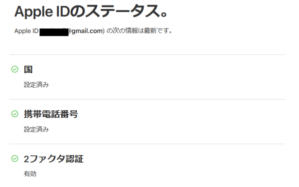 Screenshot_2019-03-04 Apple ID - Apple Developer(1)