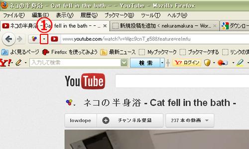 YouTubeの動画ページでダウンロードヘルパーの横のプルダウンをクリック